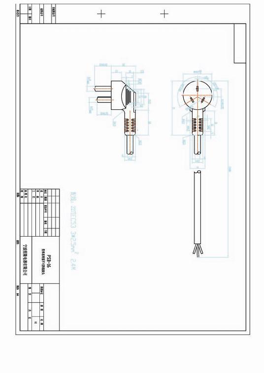 Download Our Drawing Ningbo Yunhuan Eleitronics Group Co